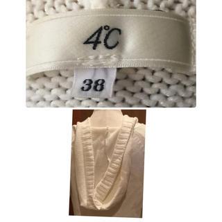 ヨンドシー(4℃)のレア!ジュエリーで人気の4℃のフードニット 白 サイズ38 日本製(ニット/セーター)