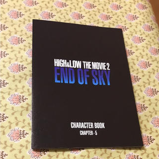 エグザイル トライブ(EXILE TRIBE)のHiGH&LOW 入場者プレゼント第5弾(ノベルティグッズ)