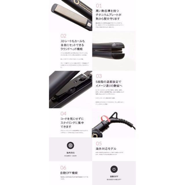 選べるカラー豊富❤ アゲツヤヘアアイロン ストレート カール スマホ/家電/カメラの美容/健康(ヘアアイロン)の商品写真