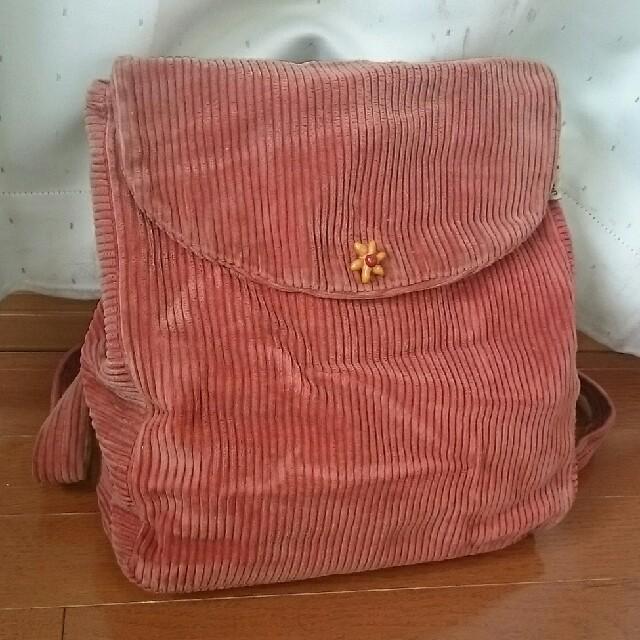 Jocomomola(ホコモモラ)のホコモモラ リュック レディースのバッグ(リュック/バックパック)の商品写真
