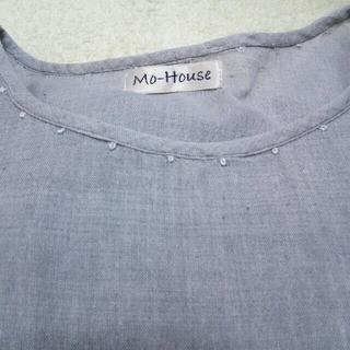 モーハウス(Mo-House)のモーハウス 授乳服  (マタニティウェア)