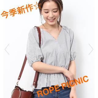ロペピクニック(Rope' Picnic)のロペピクニック 新作 新品 送料込 ストライプカシュクールブラウス 通勤 仕事(シャツ/ブラウス(長袖/七分))