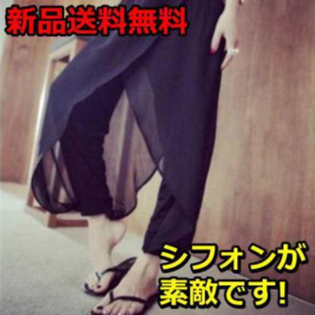 M ガウチョバンツ レディース サムエルパンツ 黒 ハーレム アラジン シフォン レディースのパンツ(サルエルパンツ)の商品写真
