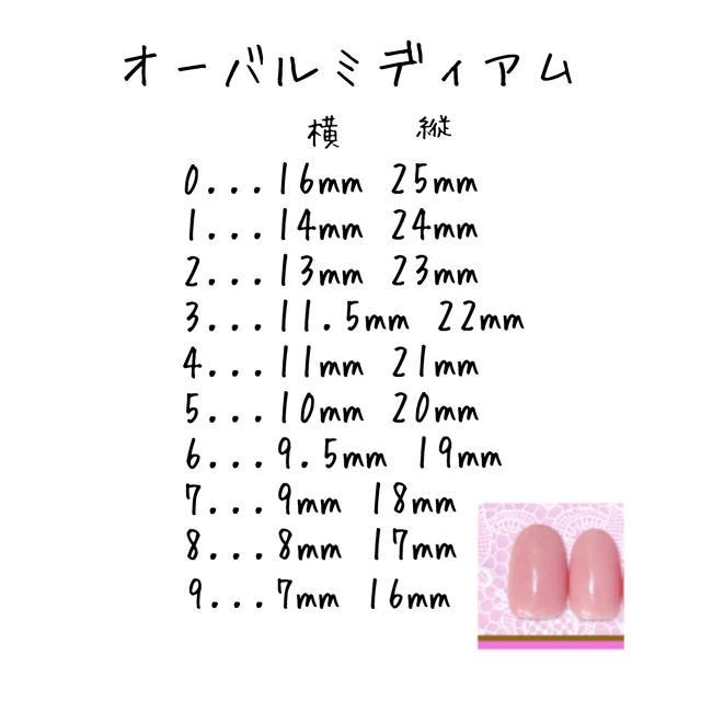 秋 ピンク ネイルチップ ハンドメイドのアクセサリー(ネイルチップ)の商品写真