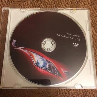 ニッサン(日産)の非売品  SKYLINE  COUPE   DVD(カタログ/マニュアル)