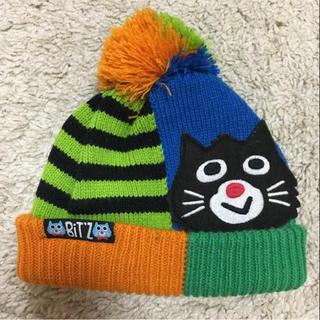 ビッツ(Bit'z)のBITZ ビッツ ニット帽(帽子)
