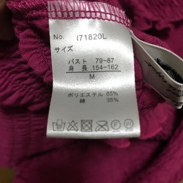 CECIL McBEE(セシルマクビー)の綺麗系 オトナ女子 ☆オフショルダー☆ レディースのトップス(シャツ/ブラウス(半袖/袖なし))の商品写真