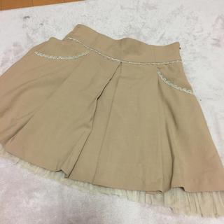 シークレットマジック(Secret Magic)のバックリボン スカート(ひざ丈スカート)