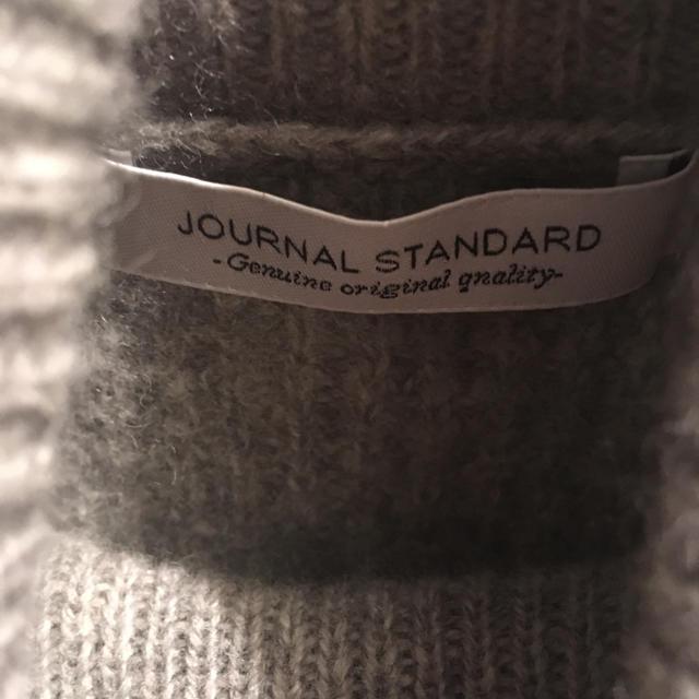 JOURNAL STANDARD(ジャーナルスタンダード)のジャーナルスタンダード ニット メンズのトップス(ニット/セーター)の商品写真
