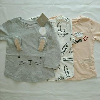 ネクスト(NEXT)のNEXT 長袖シャツ 3枚セット/プチバトー プティマイン ベビーギャップ好きも(シャツ/カットソー)