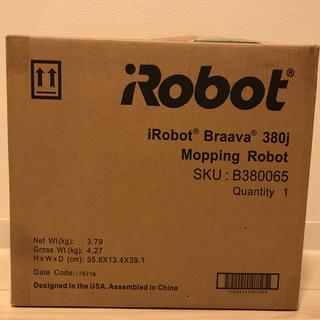 アイロボット(iRobot)のけいこ様専用  アイロボット ブラーバ 380j(掃除機)