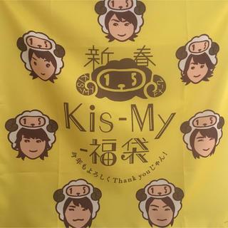 キスマイフットツー(Kis-My-Ft2)のキスマイ新春イベグッズ おまけ有(アイドルグッズ)