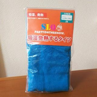 ジュニアタイツ  Mサイズ(105~130㎝) 新品(靴下/タイツ)