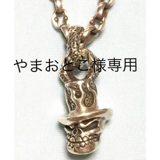 ガボール(Gabor)のSTARLINGEAR ダンテフレームスカルハット silver925(ネックレス)