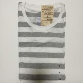 ムジルシリョウヒン(MUJI (無印良品))の無印良品♡ボーダー長袖♡タグ付新品♡(Tシャツ(長袖/七分))
