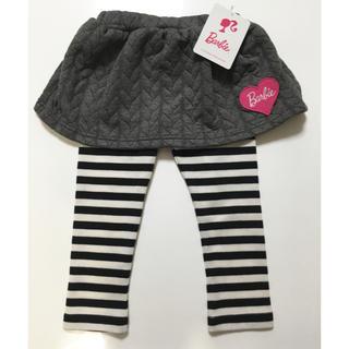 バービー(Barbie)の【新品】バービー スカート 90センチ(スカート)