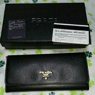 プラダ(PRADA)のPRADAプラダサフィアーノ長財布(財布)