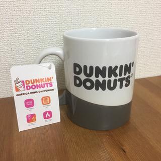 【新品 未使用品】DUNKIN' DONUTS ダンキンドーナツ マグカップ
