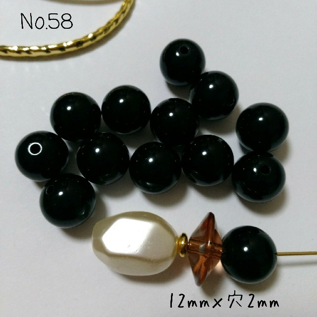 バブルガムビーズ黒12個 ハンドメイドの素材/材料(各種パーツ)の商品写真