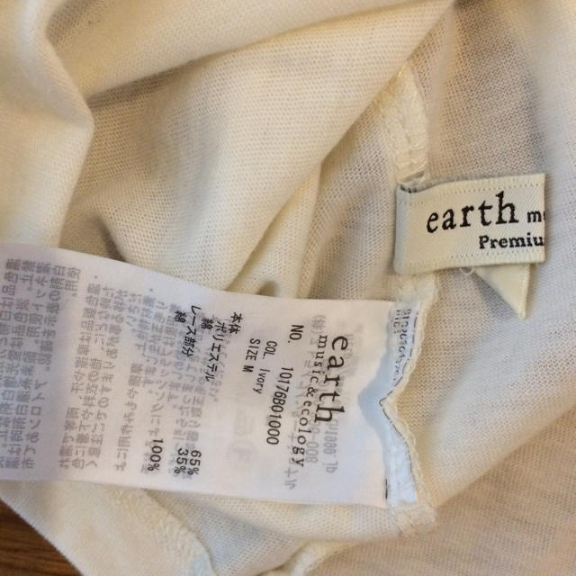 earth music & ecology(アースミュージックアンドエコロジー)のキャミソール白と薄ピンクのセット レディースのトップス(キャミソール)の商品写真