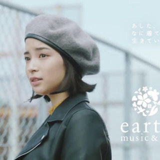 アースミュージックアンドエコロジー(earth music & ecology)の【広瀬すずCM着用】タグ付き 新品❣️ベレー帽(ハンチング/ベレー帽)