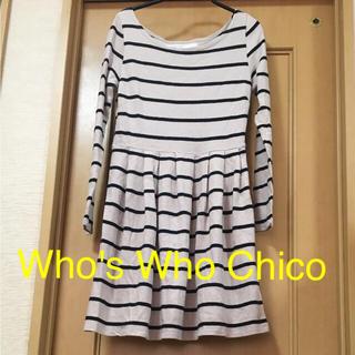 フーズフーチコ(who's who Chico)のwho's who Chico♡ボーダーワンピース(ひざ丈ワンピース)