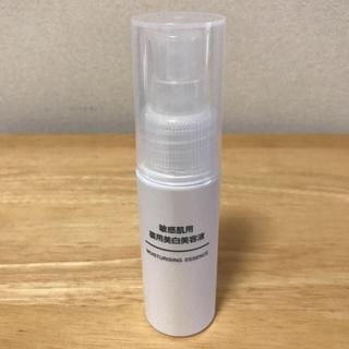 ムジルシリョウヒン(MUJI (無印良品))の使用経験アリ 薬用美白美容液(美容液)