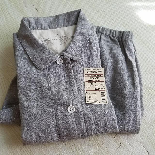 MUJI (無印良品)(ムジルシリョウヒン)の無印良品 パジャマ 脇