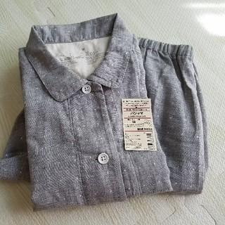 無印良品 パジャマ 80