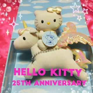 ハローキティ 送料無料25th Anniversary限定キティちゃんの通販 By