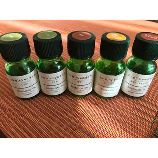ムジルシリョウヒン(MUJI (無印良品))のウクレレ様専用 無印良品 アロマオイル 5点セット 柑橘系(エッセンシャルオイル(精油))