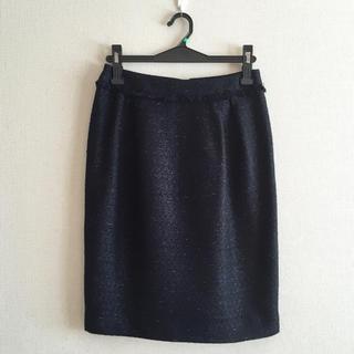 デミルクスビームス(Demi-Luxe BEAMS)のBeams ♡膝丈スカート(ひざ丈スカート)