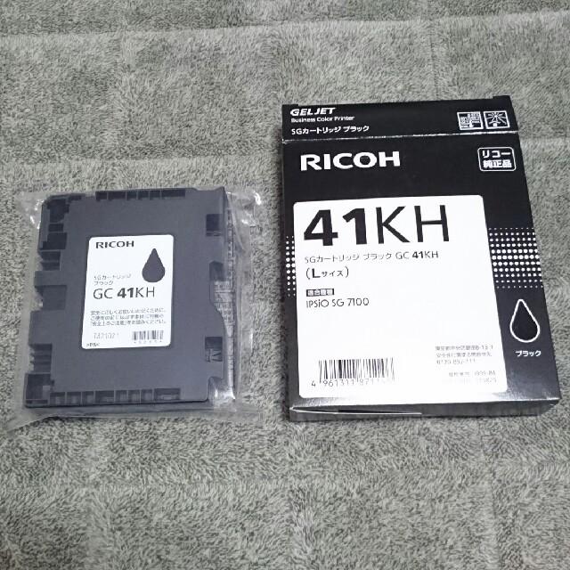 RICOH(リコー)のリコーSGカートリッジ ブラック スマホ/家電/カメラのPC/タブレット(PC周辺機器)の商品写真