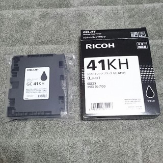 リコー(RICOH)のリコーSGカートリッジ ブラック(PC周辺機器)
