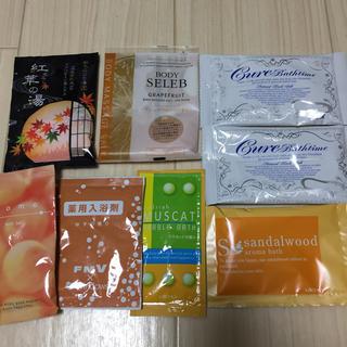 新品 入浴剤 浴用化粧品 バスソルト ボディ ウテナ(入浴剤/バスソルト)