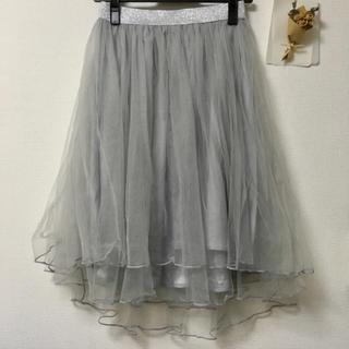 ミスティウーマン(mysty woman)のグレーのチュールスカート//MW(ひざ丈スカート)