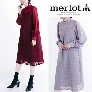 8e90a46bbef871 5ページ目 - メルロー パープルの通販 200点以上 | merlotを買うならラクマ