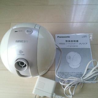 パナソニック(Panasonic)のナノケア デイモイスチャー(フェイスケア/美顔器)