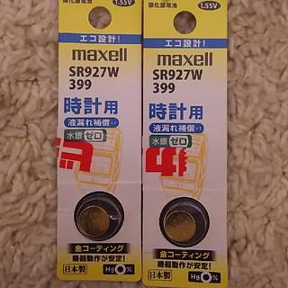 マクセル(maxell)のボタン電池 SR927W399 時計用2個セット(その他)