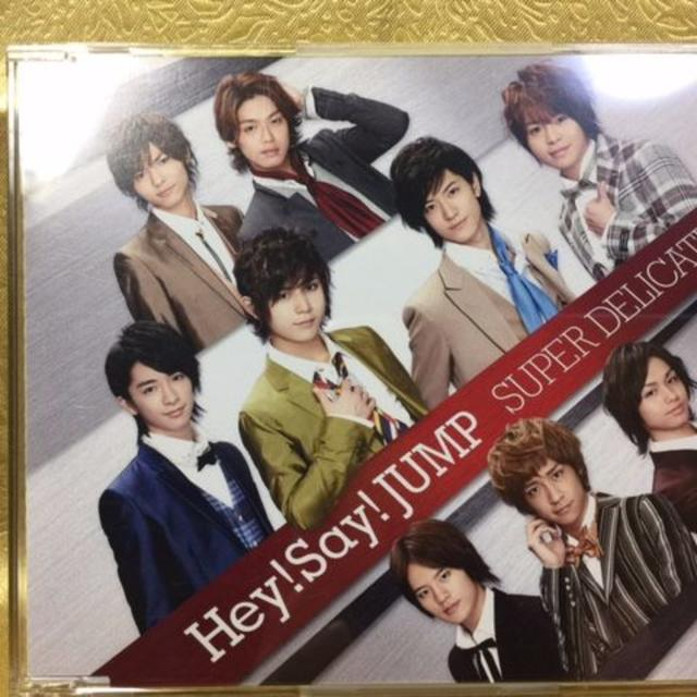 Hey!Say!JUMP / SUPER DELICATE...