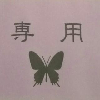 ラプンツェルカラー⑦ハーバリウム 花材セット 桜色(プリザーブドフラワー)