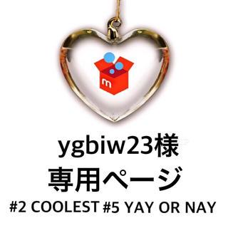 専用ページ#2COOLEST#5YAYORNAY タトゥーリップティント(口紅)