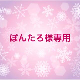 【2点】100sizeモモ柄ワンピース&立体くまさんブランケットピンク(ワンピース)