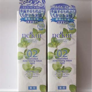 ネクア(ne'kur)のネクア 薬用アクネトーニングローション(化粧水 / ローション)