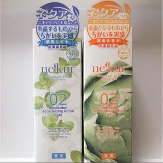 ネクア(ne'kur)のネクア 薬用トーニングローション(化粧水 / ローション)