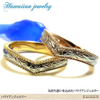 ハワイアンジュエリー ハートラインリング(リング(指輪))