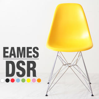 イームズ(EAMES)の送料無料6色イームズ椅子ダイニングチェア椅子Eamse(ダイニングチェア)
