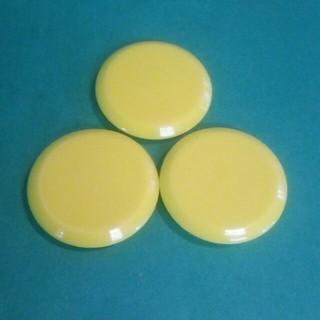 ポイント消化に 直径5cm カラーマグネット イエロー 3個セット(その他)