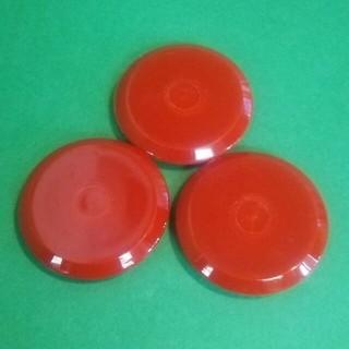 ポイント消化 直径5cm カラーマグネット レッド 3個セット(その他)