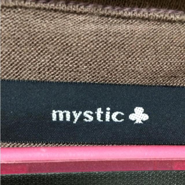 mystic(ミスティック)のミスティック ワンピース 長袖 レディースのワンピース(ひざ丈ワンピース)の商品写真